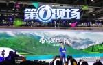 """长安汽车发布""""香格里拉计划"""" 2025年停售传统燃油车"""