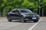 一汽-大众迈腾新增1.4T越享型 售价19.79万元
