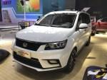 2017广州车展:全新北汽幻速H5正式发布