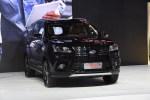 2017广州车展:北汽幻速S7正式上市 售价7.88-11.58万元