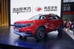 陆风逍遥配置曝光 9款车型/2018年1月4日上市