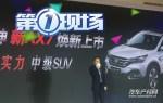 刘洪:东风风神开启三年振兴计划 务必跑赢大市