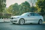 以GT的名义去旅行 BMW 3系GT环太湖自驾精致之旅