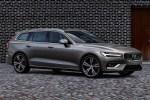 全新沃尔沃V60正式发布 全新家族设计/2018成都车展亮相