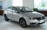 天津一汽骏派A50将于3月11日上市 预售价6-6.8万元