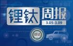 锂钛周报|丰田建TRI-AD发力自动驾驶 施雪松卸任斑马网络CEO
