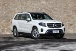 梅赛德斯-迈巴赫SUV概念车将亮相2018北京车展 或定名迈巴赫9