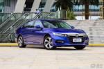 全新雅阁4月16日公布售价 造型动感 搭载1.5T高低功率发动机