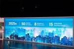 福特公布2025年新车计划 将推出15款电动车