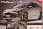 丰田全新一代卡罗拉渲染图 设计更加犀利/车长有所缩减