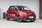 电咖EV10北京车展推升级车型 续航增至270km