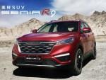 一汽奔腾SENIA R9官图发布 北京车展正式亮相