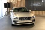 2018北京车展:沃尔沃S90 Ambience全球首发
