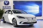 2018北京车展:长安全新逸动EV正式亮相 续航460公里