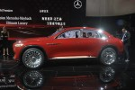 抢先实拍迈巴赫Ultimate Luxury 奢华与典雅的另一种诠释