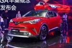 2018北京车展:一汽丰田小型SUV 奕泽正式亮相