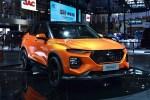 2018北京车展:海马SG00正式亮相 家族旗舰SUV