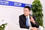 樊京涛:六款新车密集发布 北京现代迎来变革之年