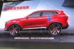 2018北京车展:名爵X-motion Concept概念车亮相