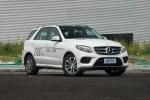 奔驰新款GLE级上市 售71.18-86.28万元/推5款车型