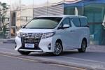 丰田全系进口车型官方调价 最高降6.10万元