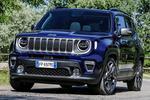 新款Jeep自由侠官图发布 细节调整/搭1.0T及1.3T发动机