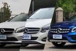 奔驰推出1/4购置税减免,遍及3款紧凑级车