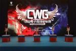 长安汽车鼎力主办 2018CWG中国电子竞技冠军赛正式举行