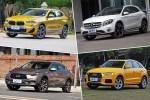买车易荐书:不以实用为首要目的 豪华紧凑SUV你pick哪一款?
