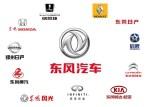 东风系上半年盘点:东风日产销量占1/3 自主板块掣肘|汽车产经
