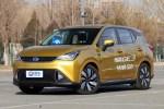 广汽新能源新车续航将达600公里 充电费低至0.33元
