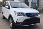 开瑞K60 EV将8月8日正式上市 延续燃油版车型设计