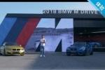 车迷最好的礼物 玩儿转BMW M驾控体验日
