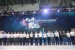 """长安汽车发布""""北斗天枢""""智能化战略 2025年全面实现智能化"""