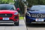 捷豹E-PACE对比奔驰GLA 轿跑SUV界的颜值担当