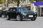 新款MINI COUNTRYMAN/CLUBMAN售26.38万元起