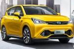 广汽三菱祺智EV预售14万元起 推两款车型
