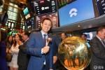蔚来第二交易日股价涨75.76% 报收11.6美元 市值119.02亿美元