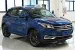 金康S513申报信息曝光 定位纯电动小型SUV