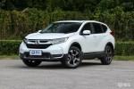 本田新款CR-V或10月11日上市 延续现款动力/增混动四驱车型