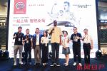 东风日产联合NBA 穆托姆博携手轩逸纯电亮相上海
