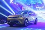 广汽三菱祺智EV530上市 补贴后售13.58-13.98万/补贴达9.07万