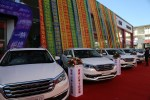 捷途第308家展厅登陆拉萨 渠道布局速度创造行业标杆