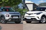 谁能将个性与实用更好结合 雪铁龙云逸对比丰田C-HR