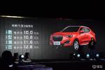 潮派SUV  弗F5引领智炫潮流酷彩上市售价10万起