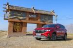 十万元SUV的新选择 东风风行T5驾驶体验