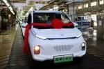 欧尚尼欧II将于11月16日发布预售 采用两座纯电动形式