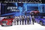 2018广州车展:哈弗H4智联版上市 售7.9万元起/升级车载系统
