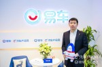 邓智涛:欧尚汽车转型半年考 打造两款APP提供管家服务