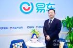 叶沛:长安第三次创业初战告捷